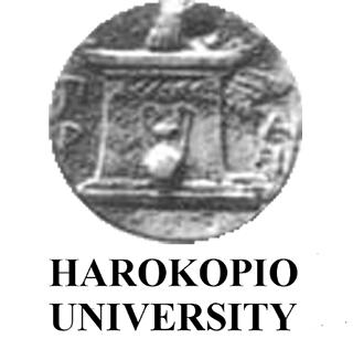 Logo Harokopio University